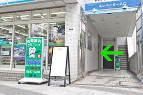 岩間歯科クリニック入口